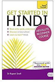 read and write hindi script teach yourself rupert snell
