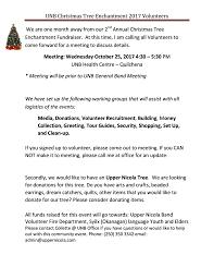 volunteers needed u2013 unb christmas tree enchantment fundraiser