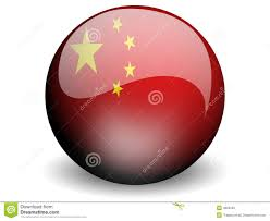 Flag Of Indonesia Image Round Flag Of Indonesia Stock Illustration Image Of Sphere 4669526