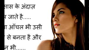 quotes images shayari life shayari quotes sms images youtube