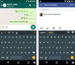 android keyboard apk lipikaar kannada keyboard apk version 6 0 8