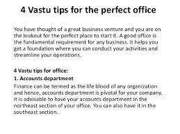 Vastu Shastra For Office Desk 4 Vastu Tips For The Office 1 638 Jpg Cb 1397883167