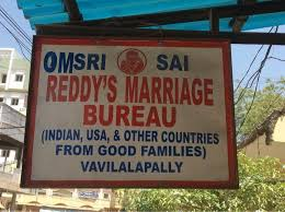 bureau om om sri sai reddys marriage bureau matrimonial bureaus for hindu in