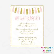 my water broke baby shower game pink and gold baby shower