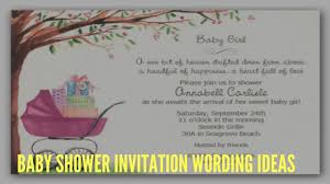 baby shower invitation wording ideas youtube