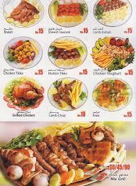 cuisine omer omer khayyam restaurant menu menu for omer khayyam restaurant