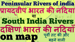India River Map by Peninsular River System Of India Indian Geography Rivers Of