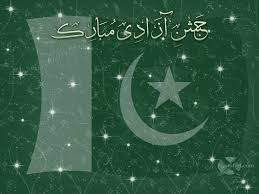 Pakistans Flag 14 August Wallpaper Independence Day Of Pakistan Wallpaper Free