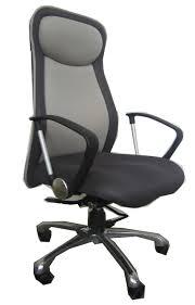 Bestoffice by Best Office Chair Bestoffice Ergonomic Pu Leather High Back