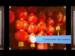 lunar new year lanterns new year lanterns