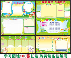 classroom layout for elementary school kindergarten classroom arrangement wall stickers school class