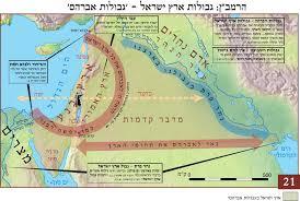Israel Map 1948 So Called U201cfriends Of Syria U201d Are Really U201cfriends Of Israel