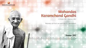 mohandas gandhi biography essay mahatma gandhi jayanti top 15 memorable and inspiring quotes youtube