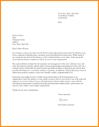 job application cover letter templates images cover letter sample