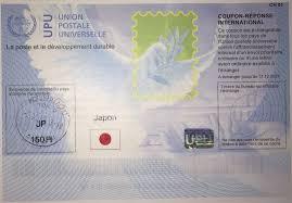 bureau de poste proximit international reply coupons ircs expire 12 31 2021 from various