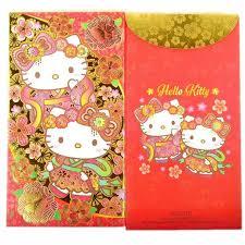 hello new year envelopes hello bling bling glitter new year envelopes