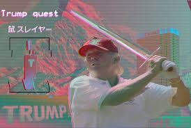 High Quality Memes - high quality memes donald trump know your meme