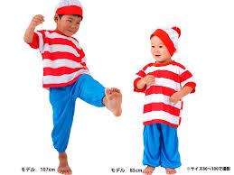 shussanjunbi akachan market rakuten global market kids fancy