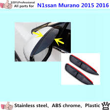 nissan rogue heat shield online buy wholesale shield nissan from china shield nissan