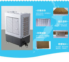 free standing room fans dmwd air fan portable room air conditioning cooler floor
