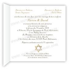 invitations mariage faire part mariage shalom faire part de mariage shalom