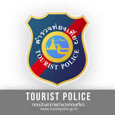 bureau plus ttpb joint forces operation arrested tourist bureau