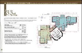 cite 33 百匯軒 cite 33 floor plan new property gohome