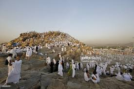 eid al adha celebrations all around the world photos and images