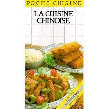 livre cuisine chinoise la cuisine chinoise achat vente livre caroline ellwood gründ