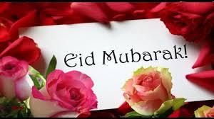 Eid Invitation Card Happy Eid 2017 Eid Mubarak Advance Wishes Eid Greetings Eid Ul