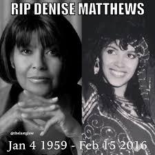 Prince And Vanity 6 Gone Too Soon Video In Memory Of Denise