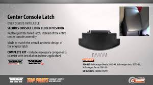 center console latch youtube
