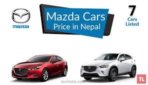 mazda car price mazda car price in nepal 2017 mazda cars in nepal