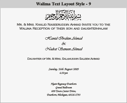 walima invitation cards indianweddingcard