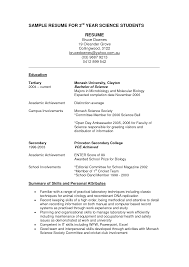 Sample Resume Objectives Computer Science by Sample Resume For Computer Science Student Gallery Creawizard Com