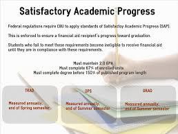 financial aid satisfactory academic progress insidecbu