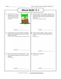 hundred days of letter mix up super teacher worksheets