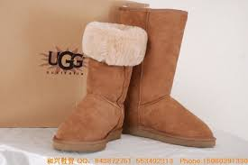 ugg boots sale paypal accepted