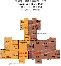 floor plan of baguio villa gohome com hk