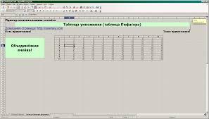 Open Office Spreadsheet Avemey Component Zexmlss