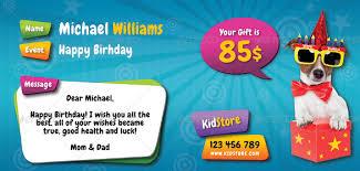 birthday voucher template u2013 12 free psd eps format download