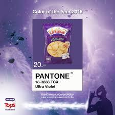 cuisine en violet tops on ป หน าม วงมาแรง ultra violet หร อ