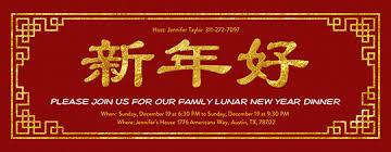 new year invitation lunar new year invitations evite