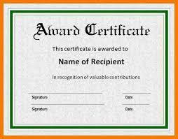 free award certificates award certificates free printable award