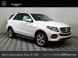 mercedes plano service mercedes gle inventory mercedes inventory near