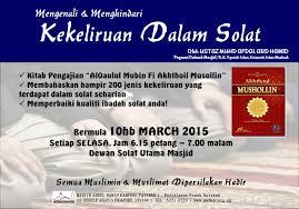Kitab Shalat Doa Zikir7 Daftar Harga Terkini dan Terlengkap Indonesia