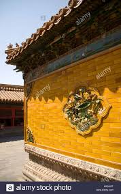 imperial palace museum forbidden city feng shui screen in