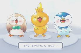 Know Your Meme Pokemon - seven reasons why starter birds is common in usa starter