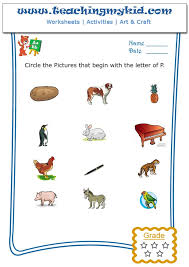 worksheet for kids circle the pictures that begin with the