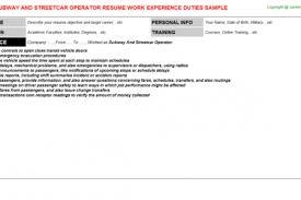 Resume For Subway Job Gideon Vs Wainwright Essay Essays On Dulce Et Decorum Est By